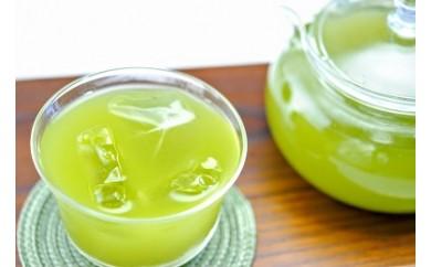 A-209 粉末緑茶 お手軽簡単、スティックセット