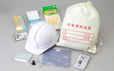 [№5696-3235]防災用ヘルメットセット BH-400