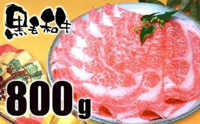 [№5696-3244]黒毛和牛ロースすき焼き&しゃぶしゃぶ800g