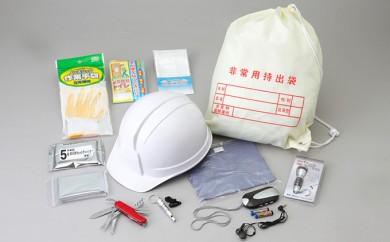 [№5696-3236]防災用ヘルメットセット BH-500