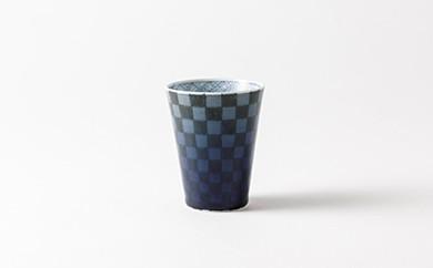 有田焼/坂本達也/深瑠璃釉市松文フリーカップ