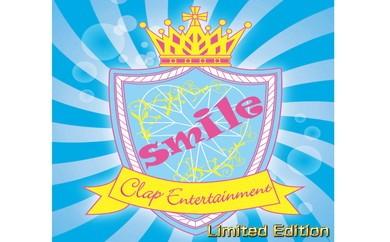【A-040】いいづか観光PR隊Smile限定CD!