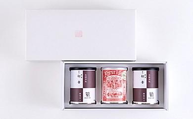 B130 村上茶・雪国紅茶セットB