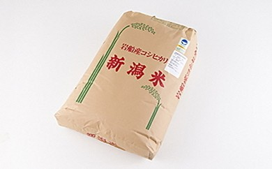 G108 特別栽培米コシヒカリ玄米900kg