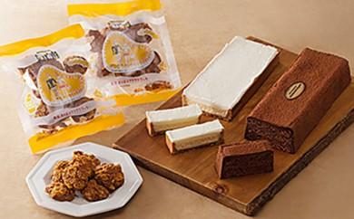 [№5786-1314]まるたや洋菓子店 まるたやのチーズケーキとショコラケーキとあげ潮セット