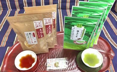 [№5786-1440]三方原の農薬無散布茶セット