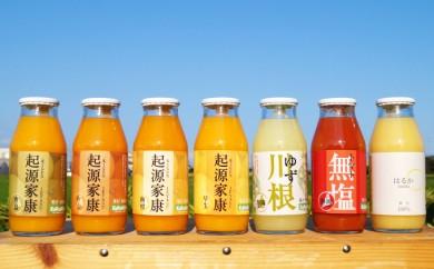 [№5786-1088]遠州産ジュース・果汁飲料72本セット