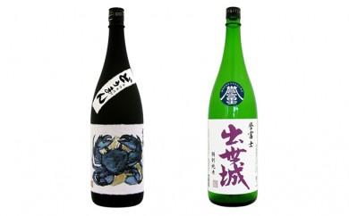 [№5786-1477]清酒・焼酎詰め合わせ2本セット(誉富士・どうまん)
