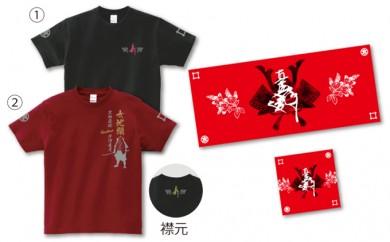 [№5786-1443]Tシャツ①・タオル・ハンカチ3点セット(花押デザイン)