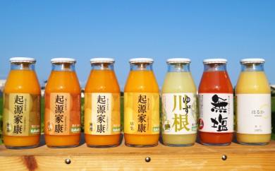 [№5786-1087]遠州産ジュース・果汁飲料48本セット