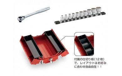 No.143 【TONE 工具】ツールケース+ラチェット(ホールドタイプ)+ソケットセット
