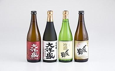 C119 村上地酒セットC(〆張鶴・大洋盛)