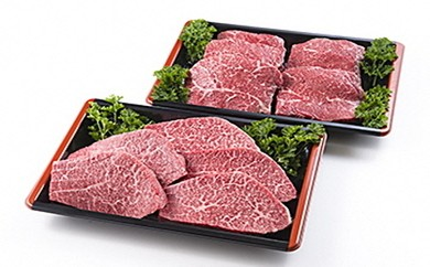 E102 村上牛極上赤身ステーキ&厳選黒毛和牛極上赤身ステーキ