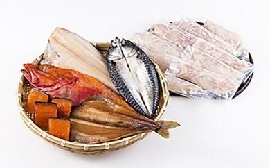 C110 おまかせ干物とメヌケ甘糀漬けセット