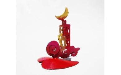 【A055】かわいい!小さなアート(ビル)鉄製