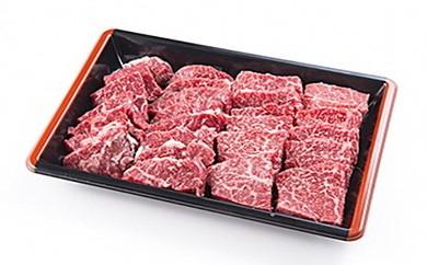 B102 厳選黒毛和牛焼肉セット