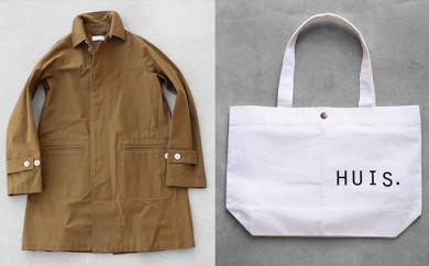 [№5786-1683]HUIS遠州織物コットンボイルステンカラーコート(ブラウン)&トートバッグ