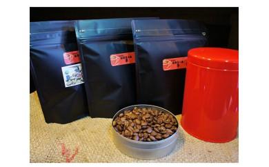 No.137 スペシャルブレンドセット(豆)計900g&保存缶