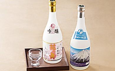 [№5786-1324]地酒花の舞 誉富士&花ラベル