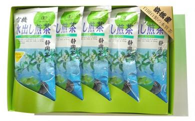 [№5786-1453]浜松産 有機水出し煎茶セット(5g×20パック入)×5袋