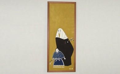 [№5786-1541]浜松注染そめてぬぐい 次郎法師直虎と虎松 額入