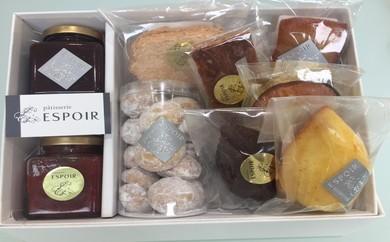 【A051】焼菓子&ジャム大満足バラエティセット