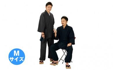 [№5786-1664]伝印 作務衣  (ドット柄 綿100%) 黒・M