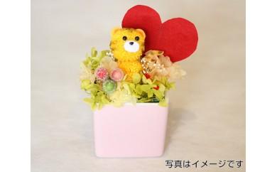 No.111 まぁむくらぶ(とらまぁむ・ピンク)