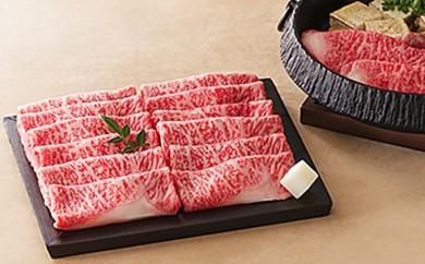[№5786-1335]しずおか和牛 すき焼き用600g