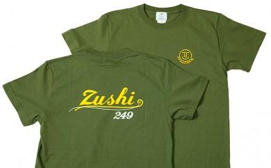 [№5875-0196]逗子オリジナルTシャツ (Zushi249)