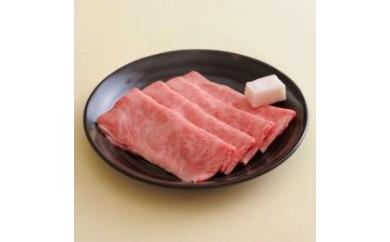 22-7  飛騨牛すき焼セット