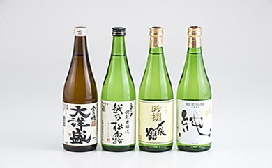 B127 村上地酒セットB(〆張鶴・大洋盛)