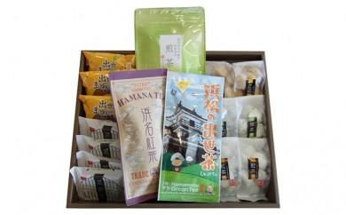 [№5786-1495]浜松銘菓・浜松銘茶詰合せ