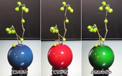 [№5786-1158]〈ピアックス〉木製花器「きゅうと」1個