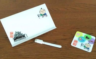 [№5786-1174]【家康くん】 雑貨品 2点セット