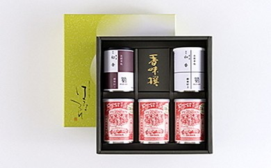 C126 村上茶・雪国紅茶セットC