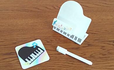[№5786-1176]【ピアノ】 雑貨品 2点セット