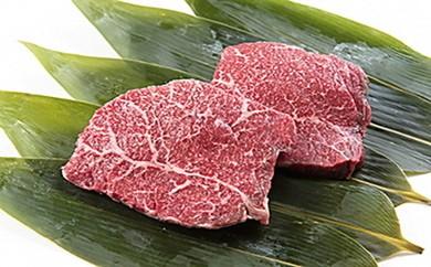 A103 厳選黒毛和牛赤身ステーキ