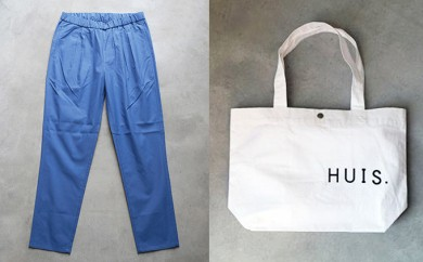 [№5786-1645]HUIS遠州織物パラシュートクロスコットンパンツ(ブルー)&トートバッグ