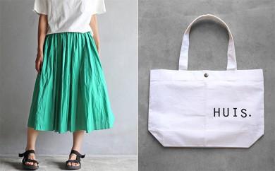 [№5786-1259]HUIS遠州織物ゆるふわコットンスカート&トートバッグ 2色
