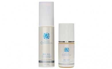 [№5786-1591]薬用美白化粧品 フォトシンデレラ 化粧水・クリームセット
