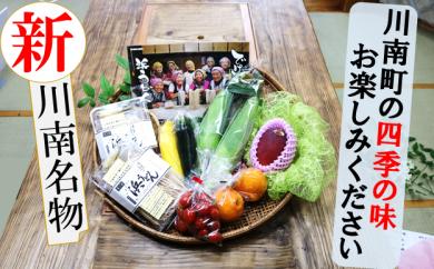 20-02浜うどん料亭赤坂の味と旬菜果プレミアム