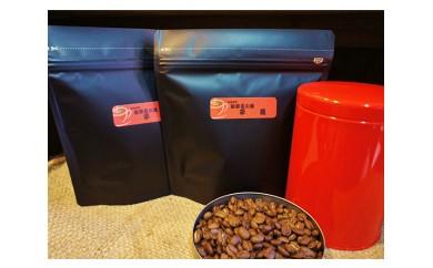 No.130 スペシャルブレンドセット(豆)計400g&保存缶