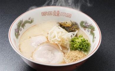 【A072】焼豚高菜生ラーメン6食セット