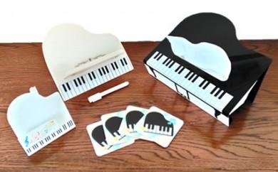 [№5786-1543]【グランドピアノ】雑貨品 バラエティ7点セット