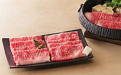 [№5786-1334]しずおか和牛 すき焼き用400g