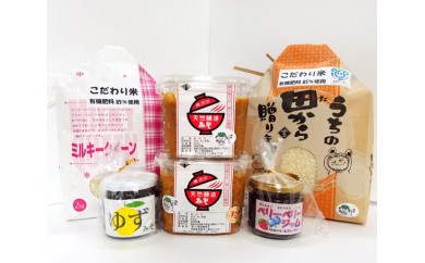 No.120 小菅味噌糀店のこだわりセット