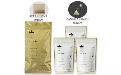 [№5845-1256]丹波なた豆茶 Small Pack 3袋 & Premium Pack