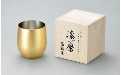 1792005 箔銅華 ロックカップ 340ml