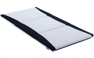 [№5845-1217]RH-BAE-三つ折り敷布団  Sサイズ